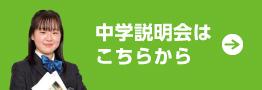 21_webBanner_jh