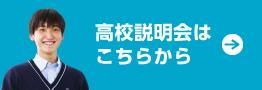 21_webBanner_sh
