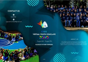 Chittagong Grammar School Virtual Youth Conclave 2020_1