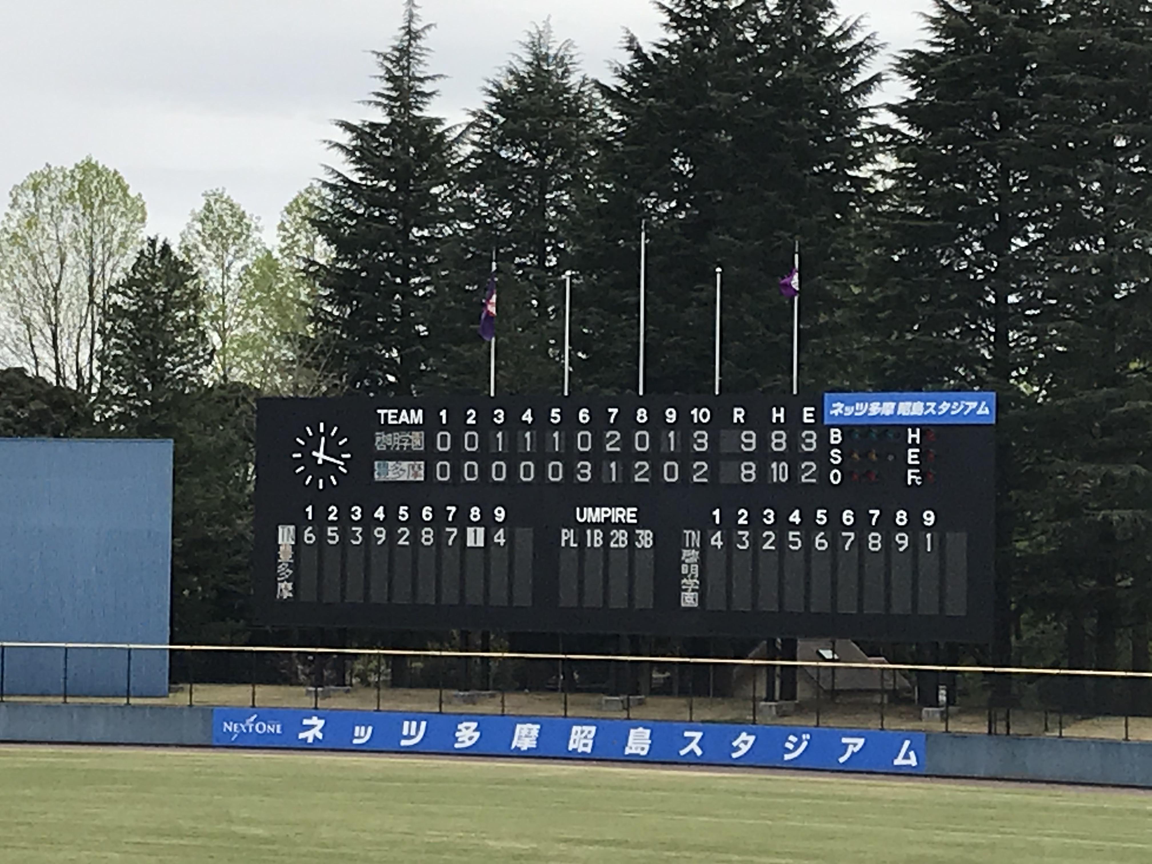 高校硬式野球部 春季大会1回戦