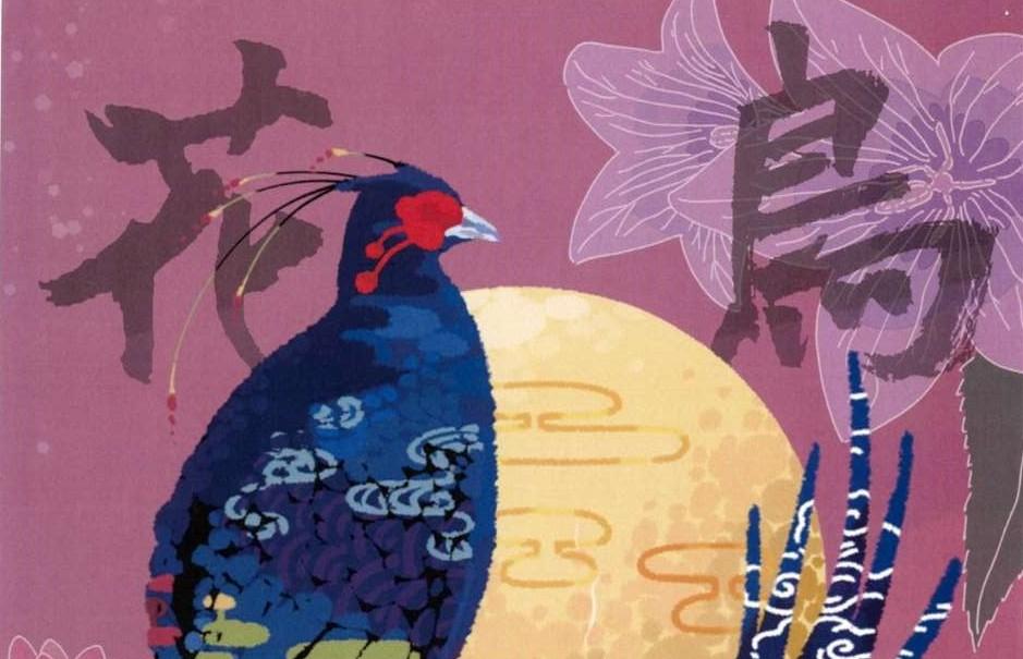 啓明祭(文化祭)デジタルパンフレットをお届けします!