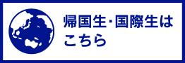 global-banner_b